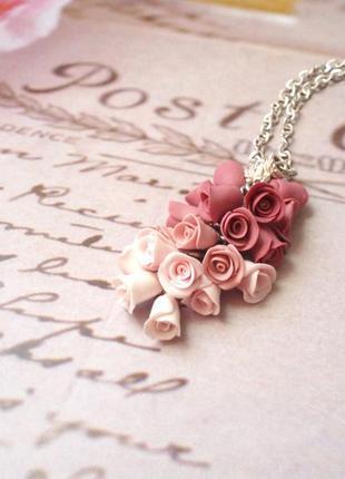 Кулон гроздь на цепочке цвет пыльной розы