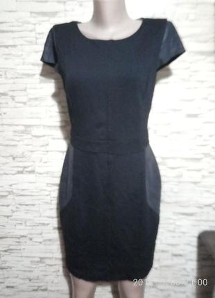 Очень красивое платье из вискозы