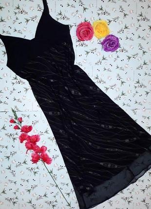 Длинное фирменное черное вечернее платье wallis, размер 50-52, большой размер