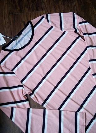 Бежевое платье в полоску от missguided