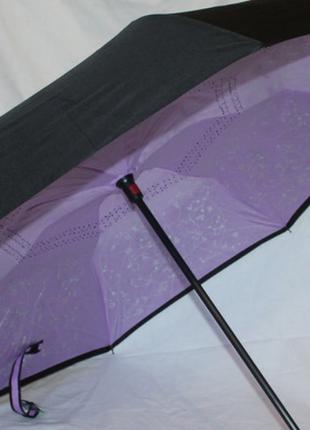 Зонт обратного сложения up brella зодиак сиреневый