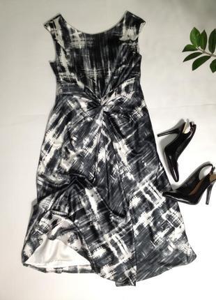 Шикарнишое атласное платье сарафан