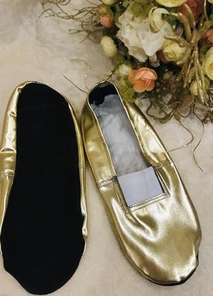 Золотистые мягкие взрослые чешки для занятий танцами на широкую ногу💃🏼