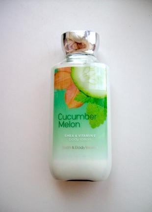 Парфюмированный лосьон для тела bath and body works body lotion cucumber melon