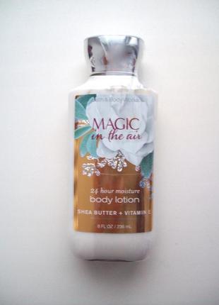 Парфюмированный лосьон для тела bath and body works body lotion magic in the air