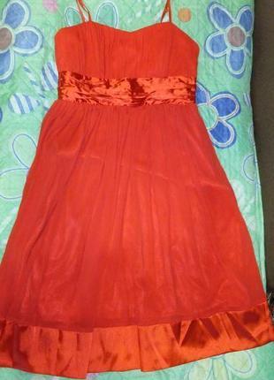 Нарядне плаття new look