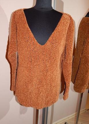 Мягкий плюшевый свитер оверсайз