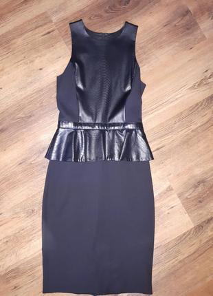 Суперское платьеце