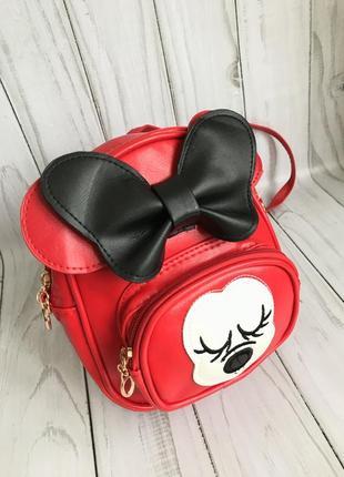 Сумочка-рюкзак для девочки