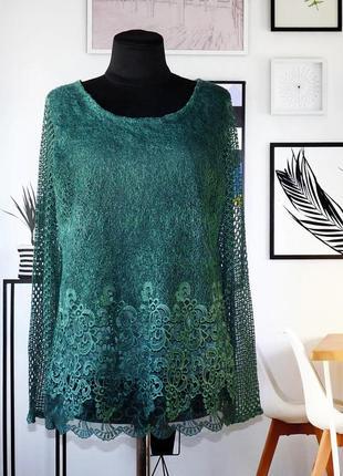 Блуза кружевная изумрудного цвета