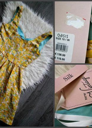 Невероятное шёлковое😍винтажное платье,принт жёлтые розы от дорогого бренда oasis,m-s5