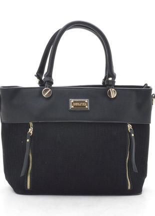 Женская сумка со вставкой из нубука с длинной ручкой 130