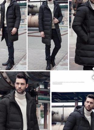 Мужская парка,пальто ,шикарное качество...м,л,хл