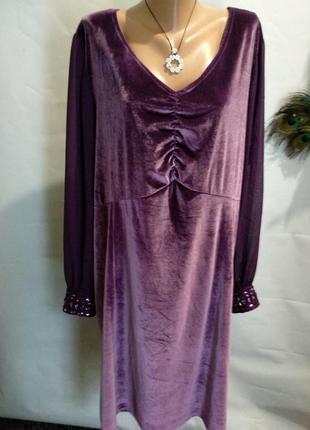 Шикарное платье на новый год доя пышных форм! р 601