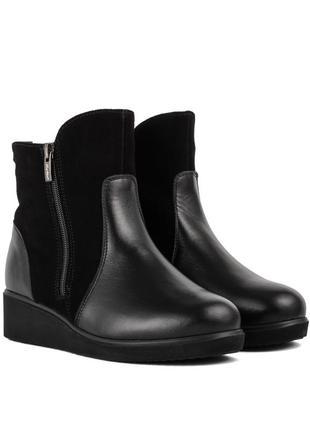 1015цп женские ботинки savio,на платформ,на низком ходу,кожаные,на толстой подошве1 фото