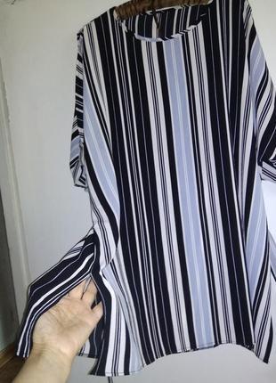 Распродажа!супер блузкав полоску с разрезами на рукавах англия1