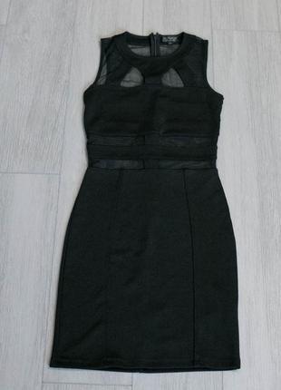 Шикарне плаття1