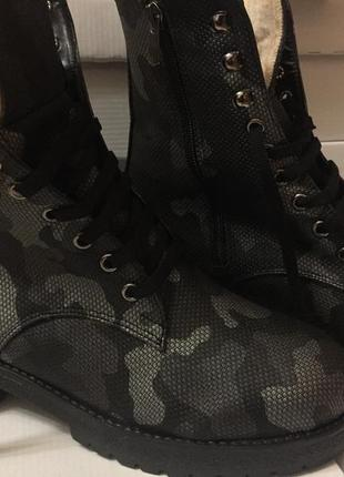 Военный камуфляж2
