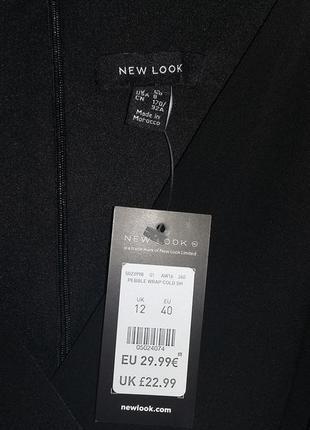 Новое платье с открытыми плечиками new look4