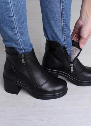 Красивые элегантные модные женские зимние кожаные ботинки на широком каблуке 37-412