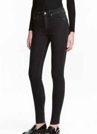 Базовые джинсы скинны высокая посадка1