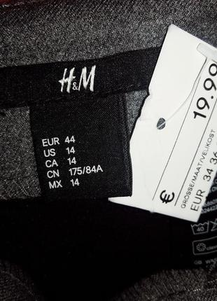 Теплая  серая юбка от h&m 50-52 размер3