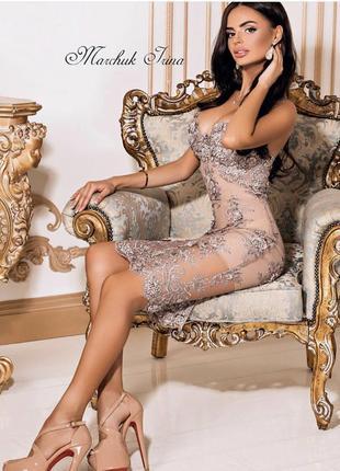 Платье от украинского дизайнера ирины марчук