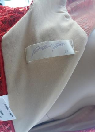 Вечернее платье pozdapoz 61965