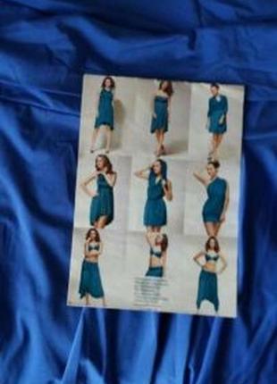 Юбка-платье2