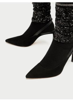 Cтильные замшевые  туфли-лодочки zara2