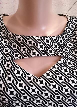 Красивое нарядное платье2