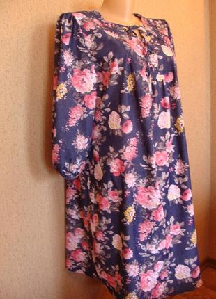 Платье2
