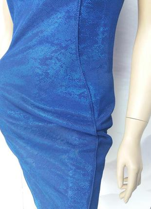Вечернее платье pozdapoz 61974