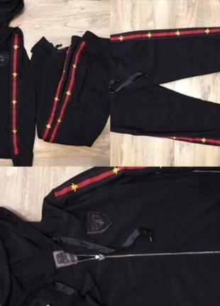 Турецкий спортивный костюм raw
