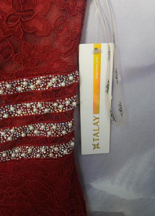 Нарядное платье celo 20665