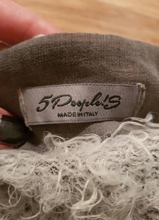 Фирменная, красивая кофта травка, свитер2