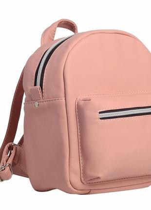 Женский рюкзак самбег брикс ssh пудра для учёбы, путешествий, прогулок3 фото