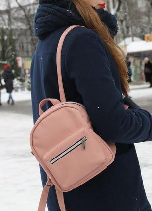 Женский рюкзак самбег брикс ssh пудра для учёбы, путешествий, прогулок1 фото