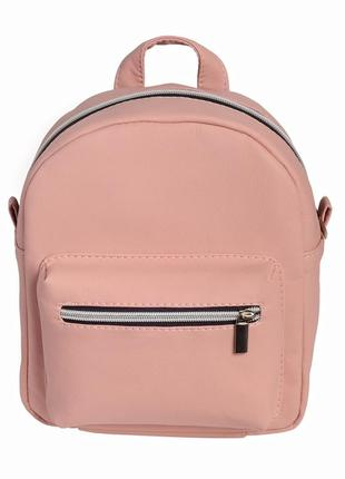 Женский рюкзак самбег брикс ssh пудра для учёбы, путешествий, прогулок2 фото