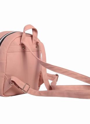 Женский рюкзак самбег брикс ssh пудра для учёбы, путешествий, прогулок4 фото