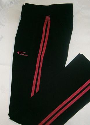 Спортивные штаны (турция)1 фото