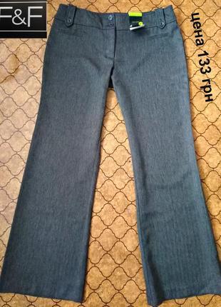 Класcические брюки oт f&f, р. xl2 фото
