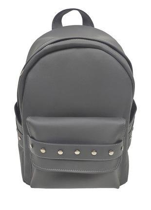 Городской серый рюкзак женский для прогулок с экокожи5