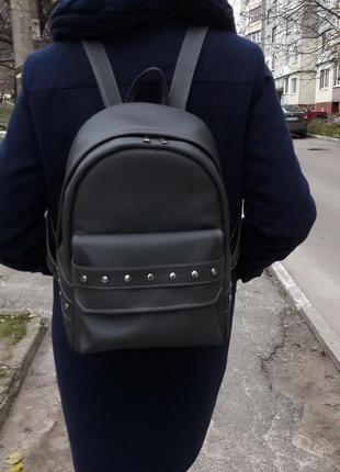 Городской серый рюкзак женский для прогулок с экокожи1