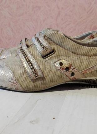 Туфли — кроссовки кожаные1
