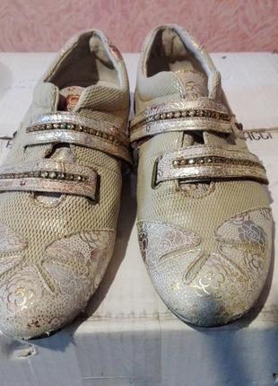Туфли — кроссовки кожаные2