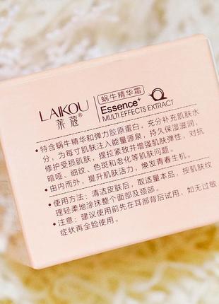 Крем эссенция для лица от морщин с муцином улитки laikou snail, антивозрастной крем 50g4