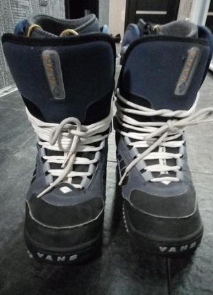 Сноубордические ботинки vans performance, ботинки для сноуборда1