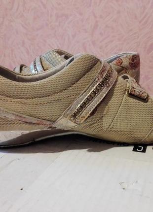 Туфли — кроссовки кожаные5