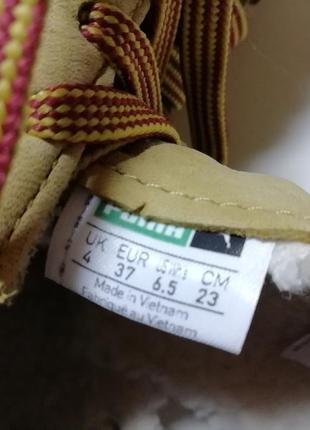 Ботинки женские зима puma first  350880-015